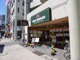 モスバーガー 阪急伊丹店