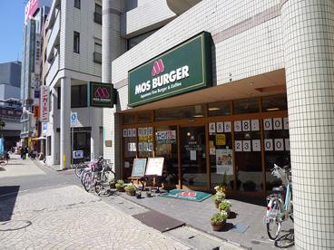 モスバーガー 阪急伊丹店の画像1