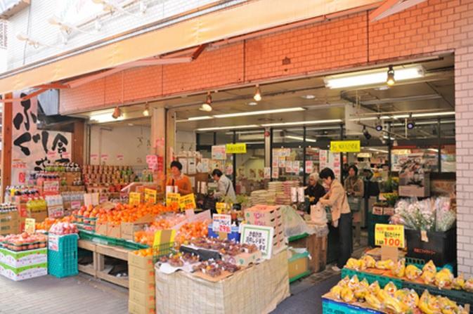 スーパーたじま 駒込店の画像