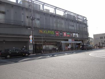 スーパー西城石井三国ヶ丘店の画像1