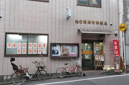 北田端郵便局の画像1