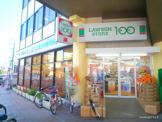 ローソンストア100宝塚南口駅前