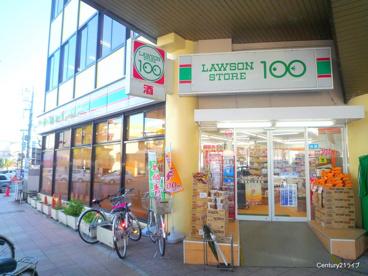 ローソンストア100宝塚南口駅前の画像1