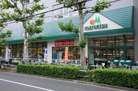 マルエツ 田端店の画像