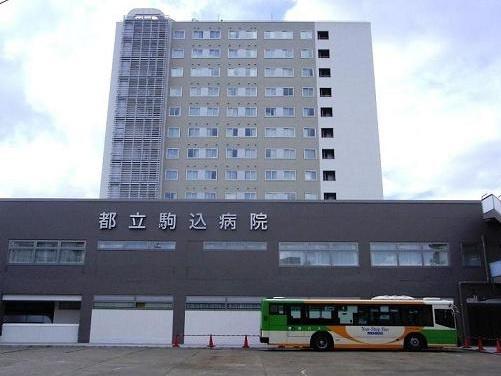 東京都立駒込病院の画像