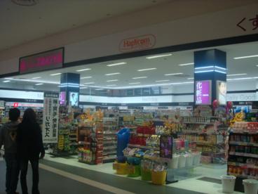 タキヤ 伊丹昆陽店の画像1