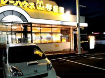 CoCo壱番屋 四條畷外環状線店