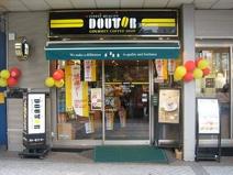 ドトール コモレ四谷店