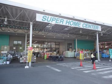 カインズホーム 宇都宮平出店の画像1