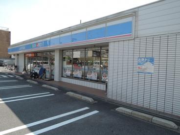 ローソン 東大阪宝町の画像1