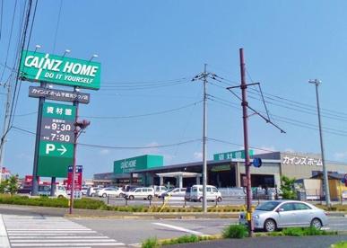 カインズホーム 宇都宮テクノ店の画像1