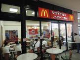 マクドナルド 新石切プラザ店