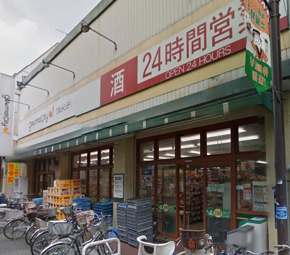 ザ.ダイソー グルメシティ 三河島店の画像
