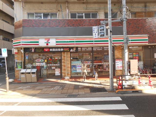 セブンイレブン 東尾久店の画像