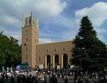 私立早稲田大学