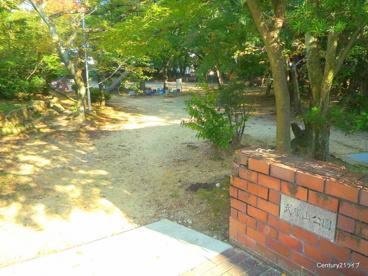武庫山公園の画像1