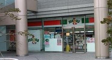 サンクス田端駅前店の画像