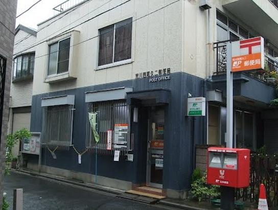 荒川西尾久二郵便局の画像