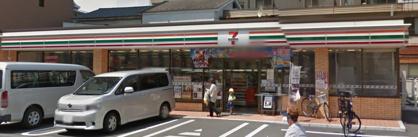セブンイレブン・荒川東日暮里2丁目店の画像1