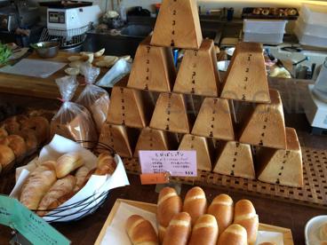 パン ド サンジュの画像2