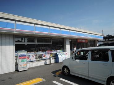 ローソン 東大阪東山町の画像1