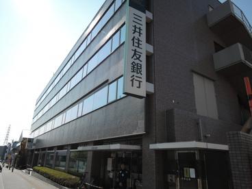 三井住友銀行 新石切支店の画像1