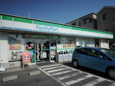 ファミリーマート きしざわ新石切北店の画像1