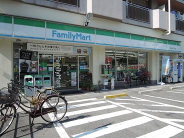 ファミリーマー 西石切町一丁目店の画像1