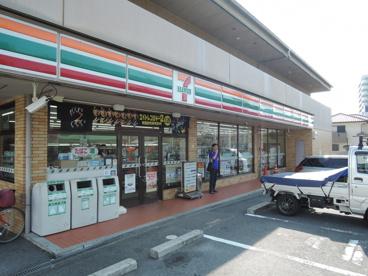 セブン−イレブン 東大阪東山町店の画像1