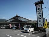 和食めん処サガミ 石切店