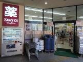 TAKIYA 新石切店