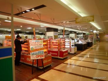 ヤマダ電機テックランド逆瀬川店の画像1