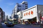オオゼキ高田馬場店