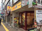 松屋高田馬場4丁目店