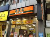 吉野家高田馬場駅前店