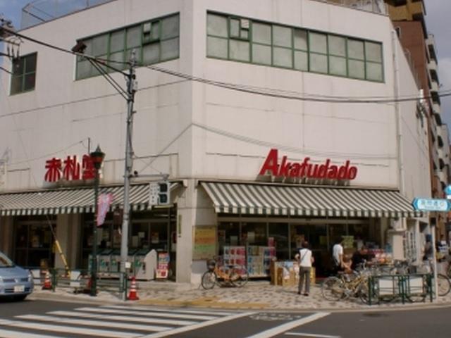 アブアブ・赤札堂根津店の画像