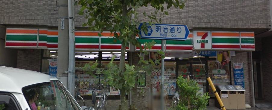 セブンイレブン荒川店の画像