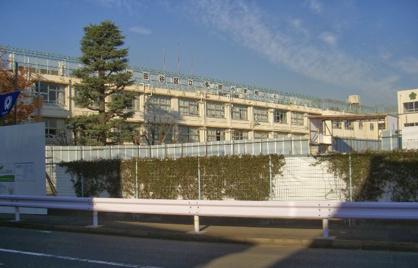 世田谷区立 多聞小学校の画像1