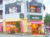 モスバーガー宝塚逆瀬川店
