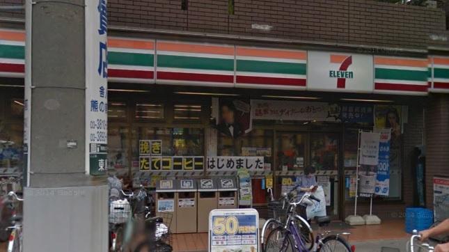 セブンイレブン熊野前店の画像