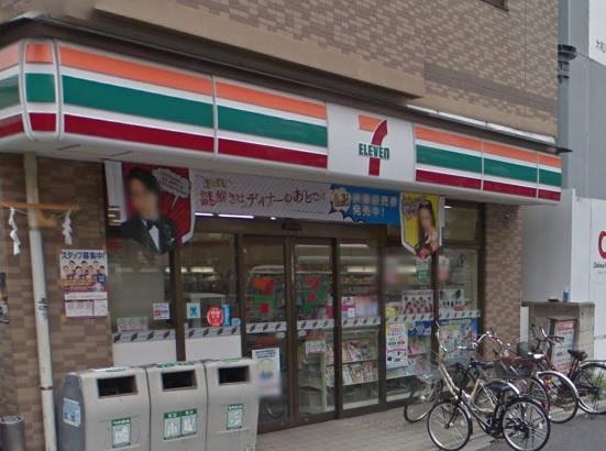 セブンイレブン荒川町屋店の画像