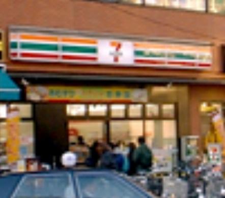 セブンイレブン荒川西日暮里5丁目店の画像