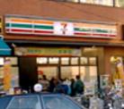 セブンイレブン荒川西日暮里5丁目店