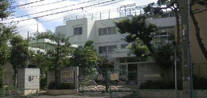 世田谷区立 等々力小学校の画像1