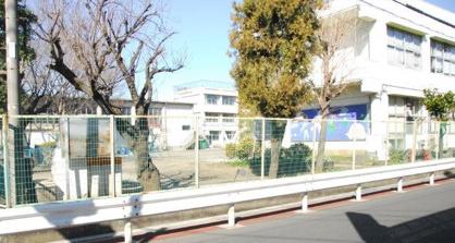 世田谷区立 山野小学校の画像1