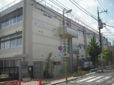 世田谷区立 中里小学校の画像1