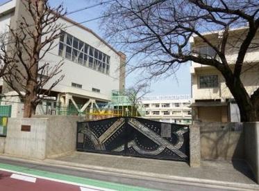 世田谷区立 中丸小学校の画像1