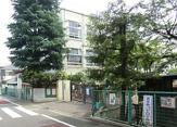 世田谷区立 花見堂小学校