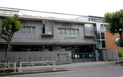 世田谷区立 東深沢小学校の画像1