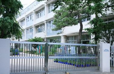 世田谷区立 深沢小学校の画像1